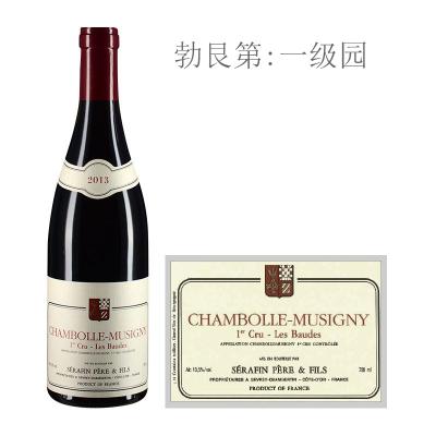 2013年塞芬父子伯德(香波-慕西尼一级园)红葡萄酒
