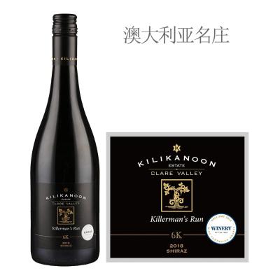 2018年歌浓酒庄设拉子干红葡萄酒(6K)