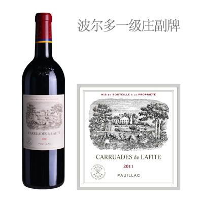2011年拉菲珍宝(小拉菲)红葡萄酒