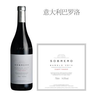 2016年索伯拉酒庄锡塔娜索巴罗洛红葡萄酒