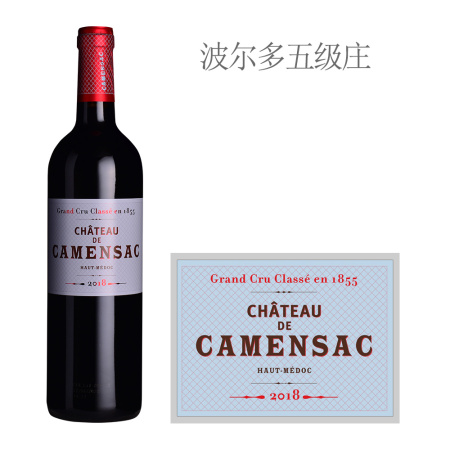 2018年卡门萨克古堡红葡萄酒