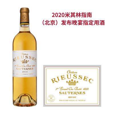 2016年拉菲莱斯古堡酒庄贵腐甜白葡萄酒