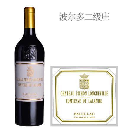 2020年碧尚女爵酒庄红葡萄酒