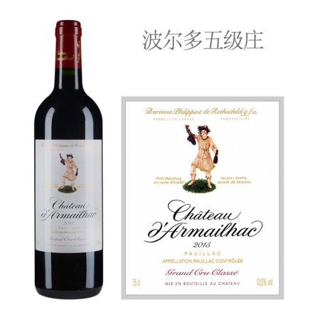2018年达玛雅克城堡红葡萄酒