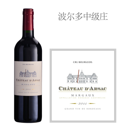 2015年艾尔萨克城堡红葡萄酒