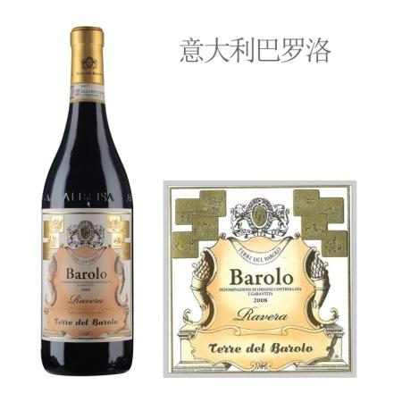 2008年特瑞酒庄巴罗洛珍藏红葡萄酒