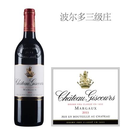 2013年美人鱼城堡红葡萄酒