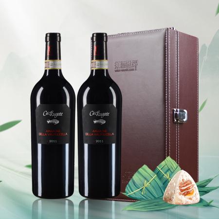【成熟葡萄酒配咸粽】2011年路嘉特酒庄托罗蒂阿玛罗尼红葡萄酒 双支套装