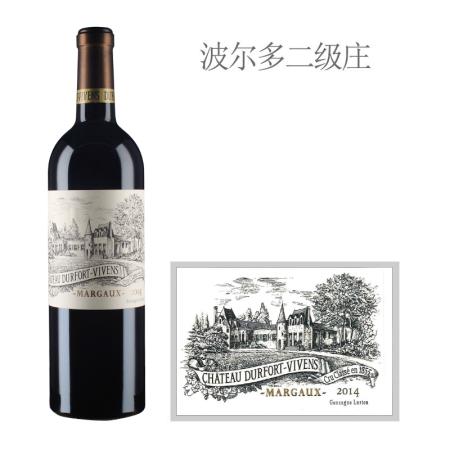 2014年杜霍酒庄红葡萄酒