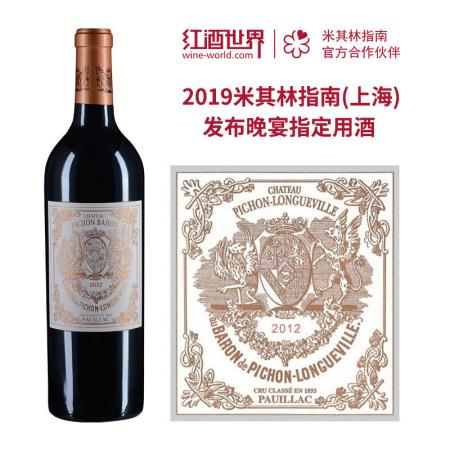 2012年碧尚男爵酒庄红葡萄酒