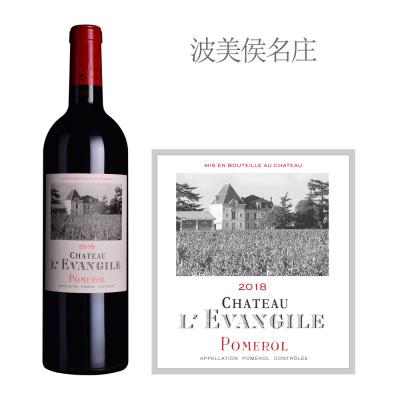 2018年乐王吉古堡红葡萄酒