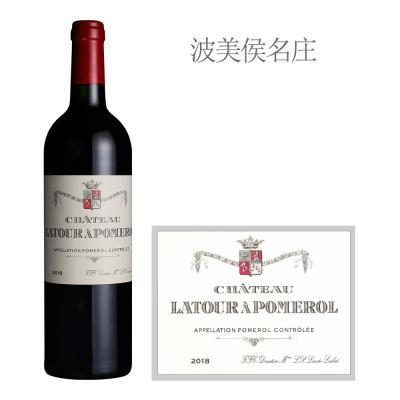 2018年拉图波美侯酒庄红葡萄酒