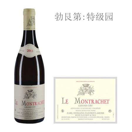 2013年玫瑰香酒庄(蒙哈榭特级园)白葡萄酒
