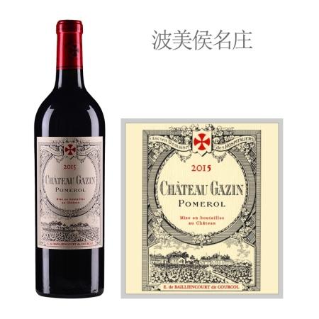 2015年嘉仙酒庄红葡萄酒