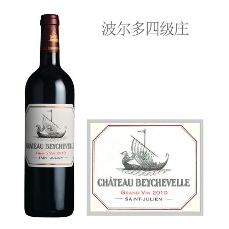 2010年龙船庄园红葡萄酒