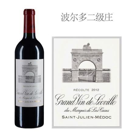 2017年雄狮酒庄红葡萄酒