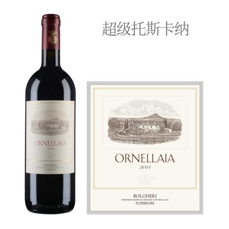 2014年欧纳拉雅红葡萄酒