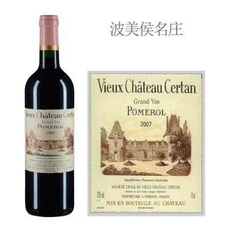 2007年老色丹酒庄红葡萄酒