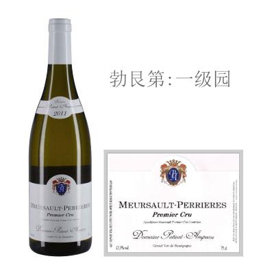 2011年安珀酒庄佩尼斯(默尔索一级园)白葡萄酒