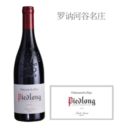 2014年派德龙教皇新堡红葡萄酒