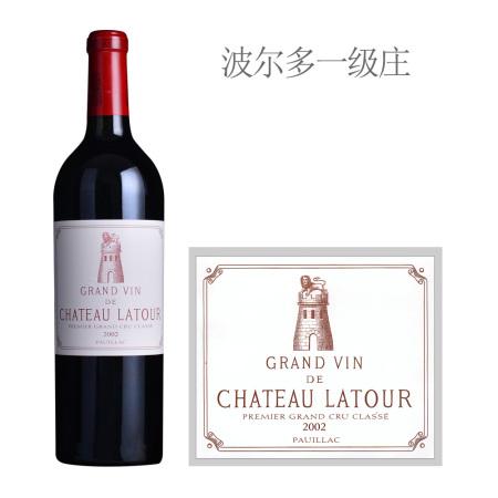 2002年拉图酒庄干红葡萄酒