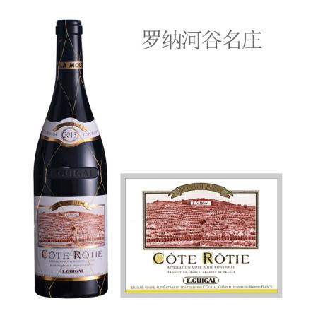 2013年吉佳乐世家拉慕林红葡萄酒