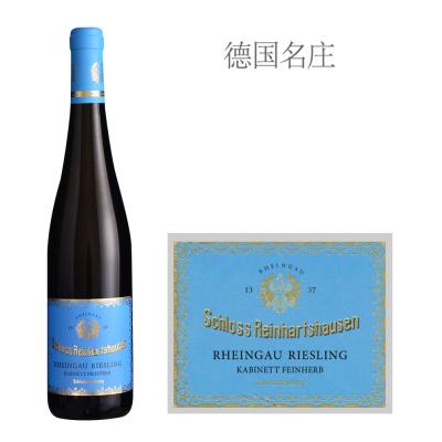 2017年莱茵豪森城堡雷司令珍藏白葡萄酒