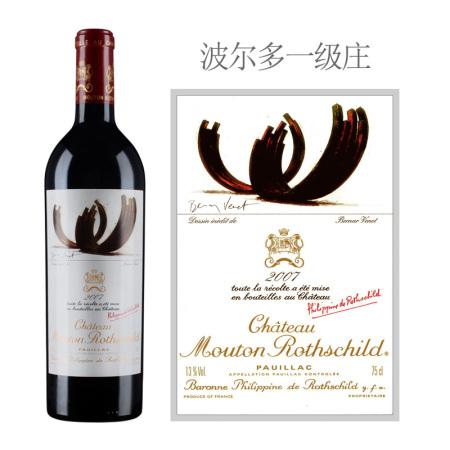 2007年木桐酒庄红葡萄酒