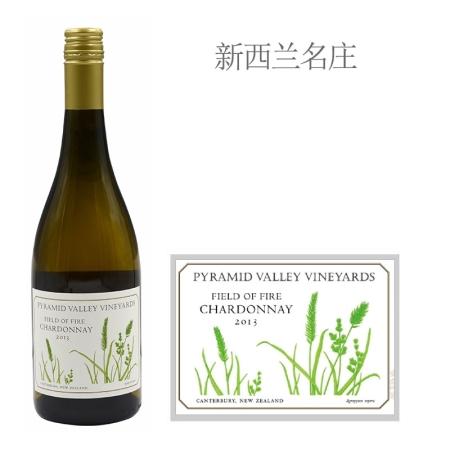 2013年金字塔谷酒庄火海霞多丽白葡萄酒