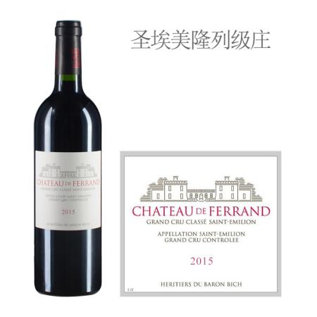 2015年飞鸿酒庄红葡萄酒