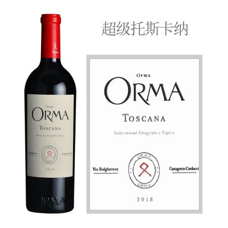 2018年奥玛红葡萄酒