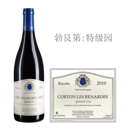 2010年吉伯格酒庄雷纳德(科尔登特级园)红葡萄酒