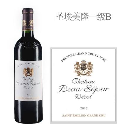 2012年博塞贝戈酒庄红葡萄酒