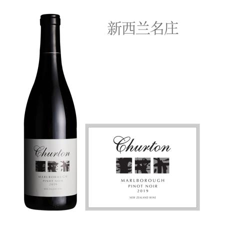 2019年祈藤酒庄黑皮诺红葡萄酒