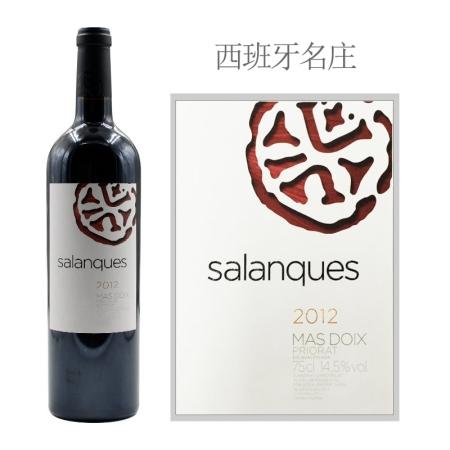 2012年杜瓦酒庄沙兰卡士红葡萄酒