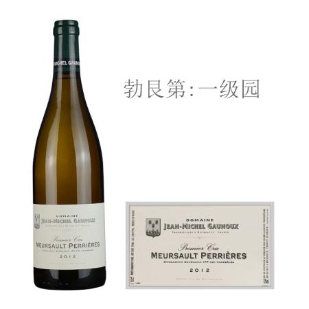 2012年格鲁酒庄佩尼斯(默尔索一级园)白葡萄酒