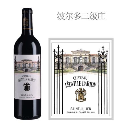 2020年巴顿城堡红葡萄酒