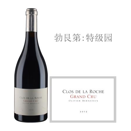 2013年柏恩斯坦(洛奇特级园)红葡萄酒