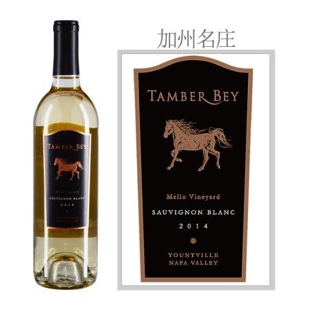2014年丹柏贝酒庄美洛园长相思白葡萄酒