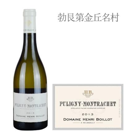 2013年布瓦洛酒庄(普里尼-蒙哈榭村)白葡萄酒