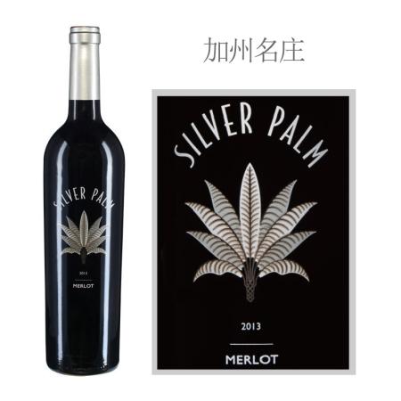 2013年银棕榈梅洛红葡萄酒