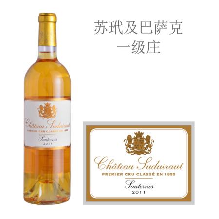 2011年旭金堡酒庄贵腐甜白葡萄酒