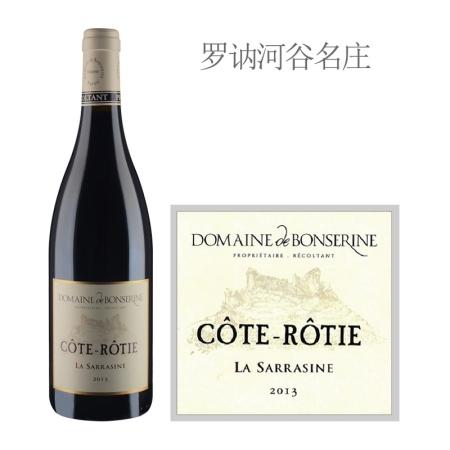 2013年博赛酒庄撒哈桑红葡萄酒