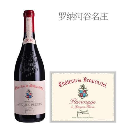 2016年博卡斯特尔酒庄致敬雅克佩兰教皇新堡红葡萄酒