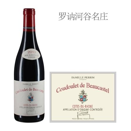 2013年博卡斯特尔酒庄柯多勒红葡萄酒