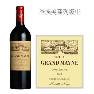 2018年大梅恩酒庄红葡萄酒