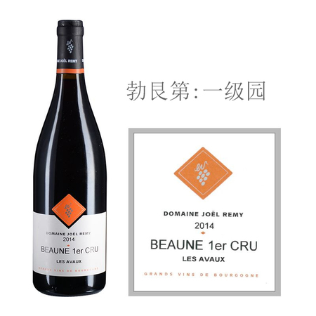 2014年乔伊雷米庄园艾沃(伯恩一级园)红葡萄酒
