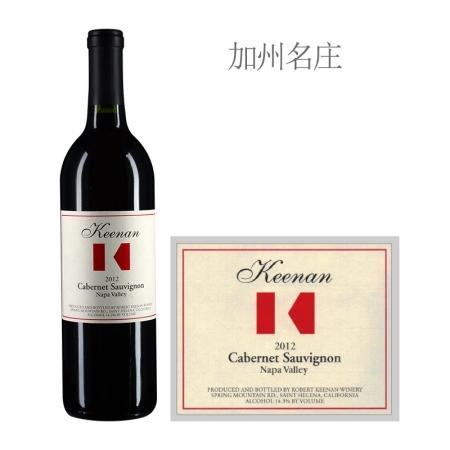 2012年琪兰酒庄赤霞珠红葡萄酒