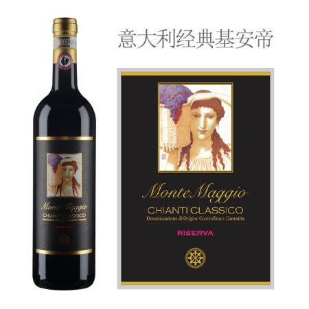 2009年五月丘酒庄经典基安帝珍藏红葡萄酒