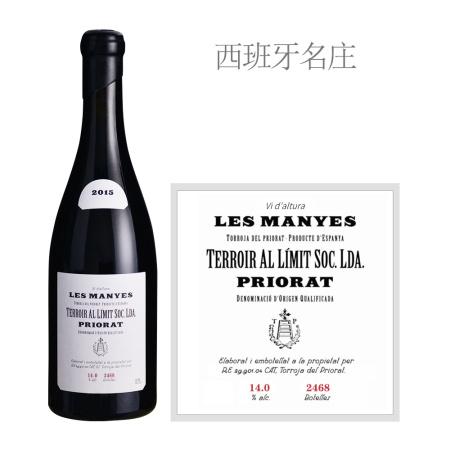 2015年极限风土莱曼红葡萄酒